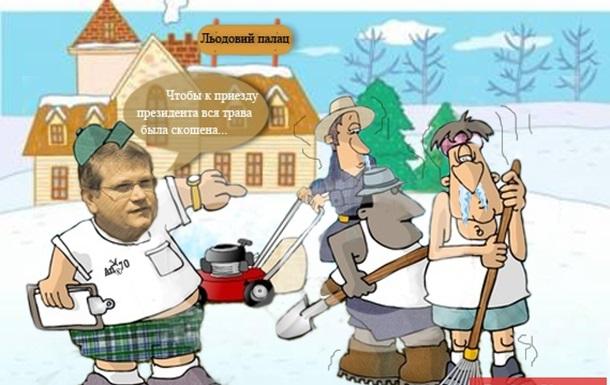 До приїзду Януковича у Дніпропетровську косять траву