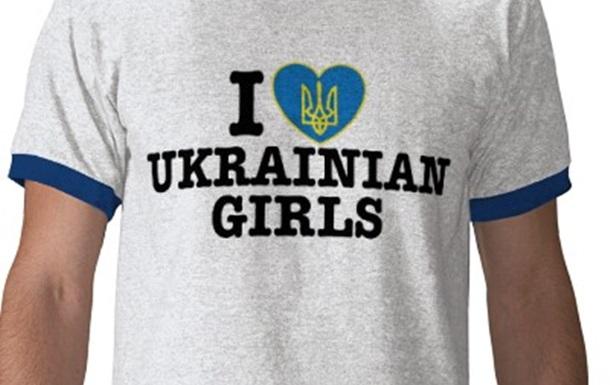Африканско-Азиатский культ поклонения и отдавания иностранцам в Украине.