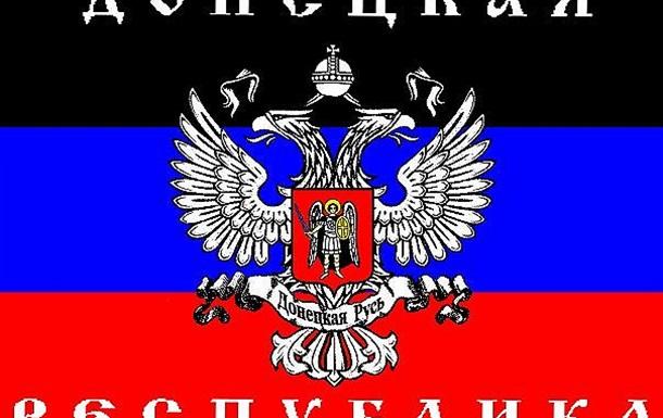 Вышел новый номер газеты «Донбасская Русь»