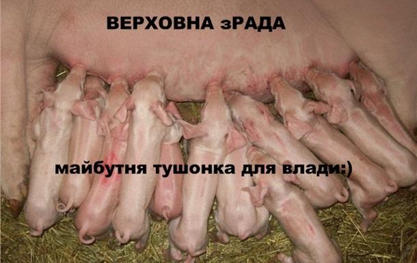 Чи є в Україні політичні партії, чи за кого ми знову будемо голосувати?