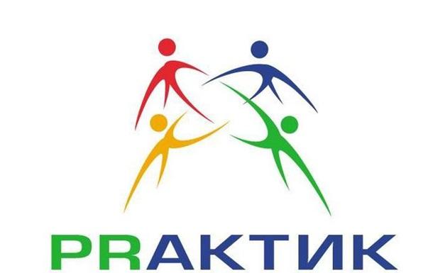 Тур-Практик