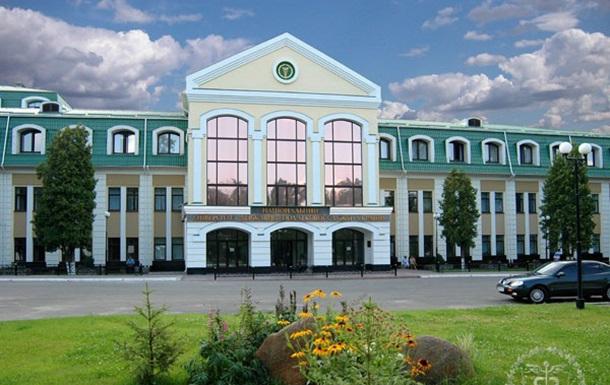 «IV Національний  з'їзд президентів» ELSA Україна