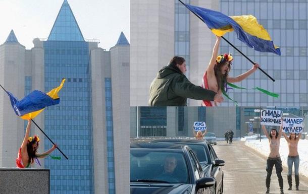 Государственницы из Femen