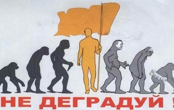 Олег Тягнибок у Дніпропетровську