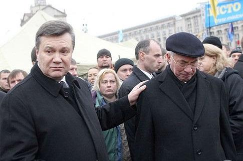 Україна для людей : канікули