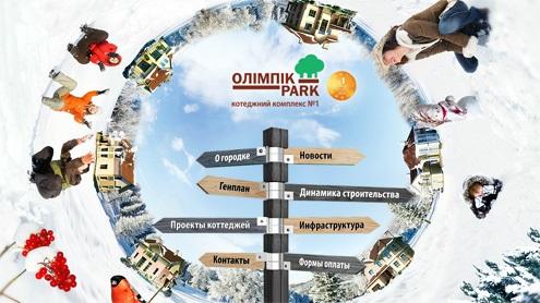"""""""Олимпик-Парк""""– строительство идёт по плану"""