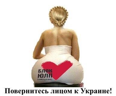 Бесхребетная и антиукраинская политика оппозиционеров