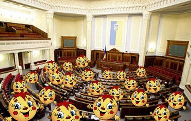 Парламентская сказкотерапия