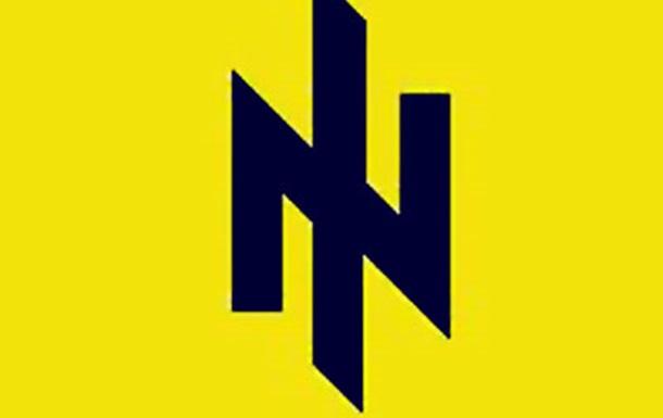 Чому нацизм та націоналізм взаємовиключні речі?
