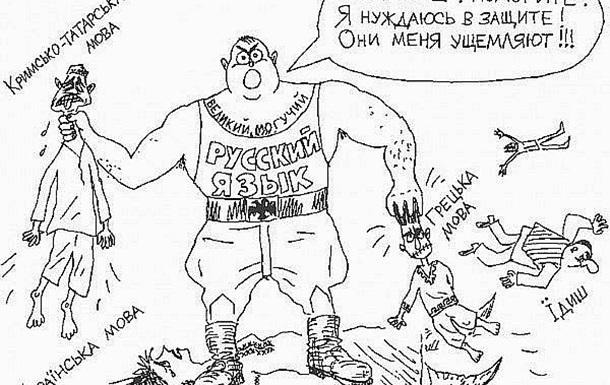 Кримського спікера дратує українська мова
