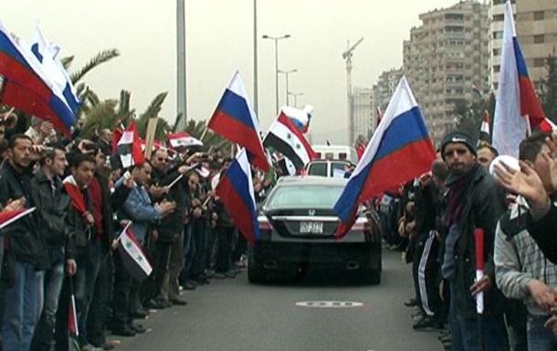 Дамаск встречает Лаврова