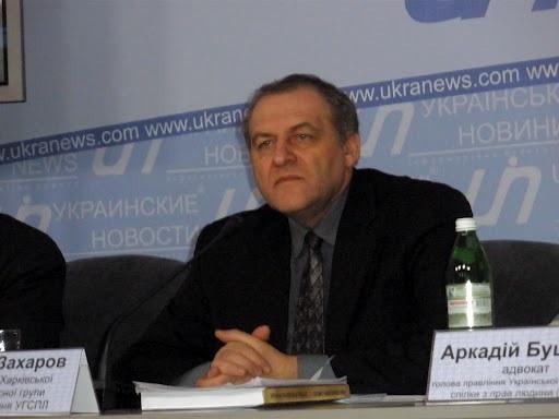 Якщо Захаров - омбудсман, то Найєм - прес-секретар Президента України