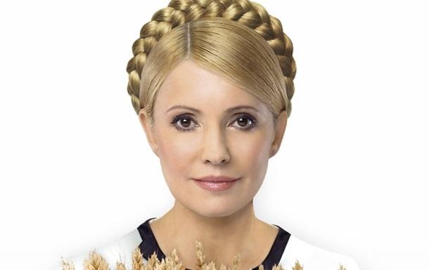 Чому Юлії Тимошенко не можна займатися великою політикою