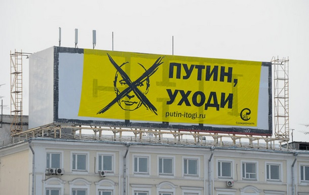 Путинская богоборческая система пожирает людей