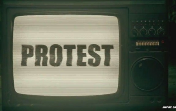 Эксы, протесты и власти