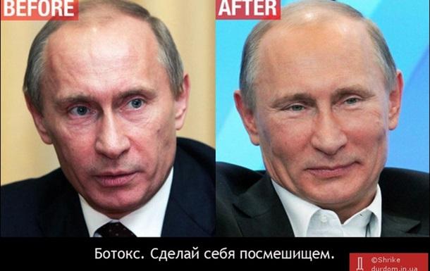 Офицер ФСБ о власти:  Как Путин пришёл к власти .