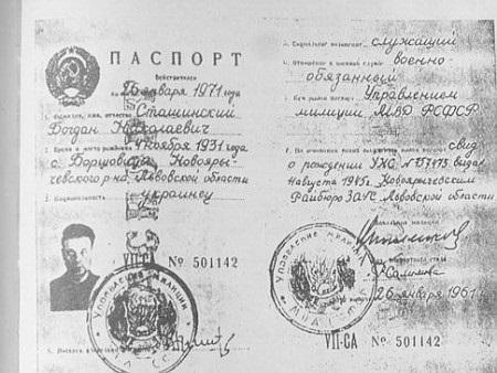 Киллер со Львовской области, украинец Богдан Сташинский (С.Бандера,  Л.Рэбет, пр