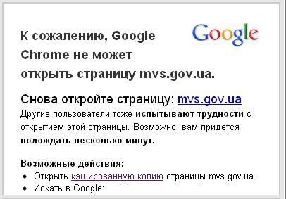 Істерія за EX.UA