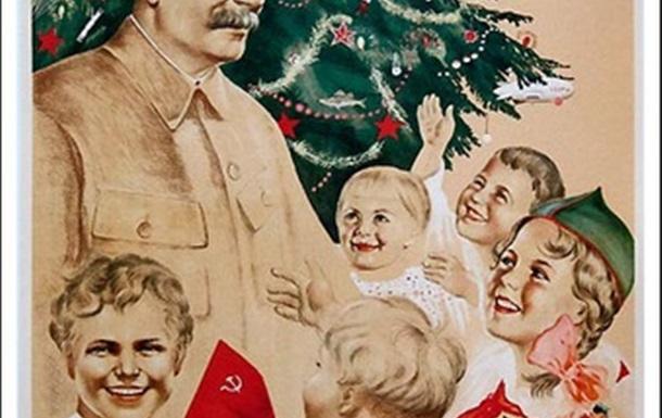 Пост Советская Ментальность