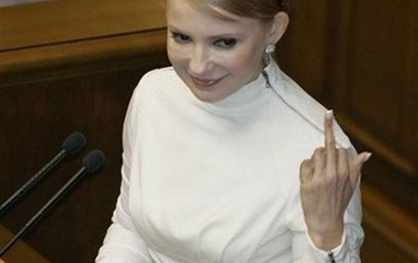 От Тимошенко уходят друзья