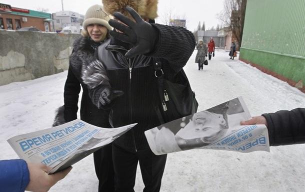 Привет Януковичу от оппозиции