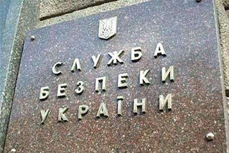 «Нас репрессируют как двигателей курса на сближение с Россией»