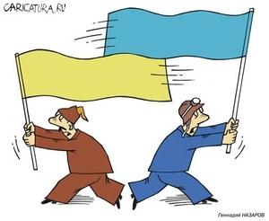 День Соборности: Личная неприязнь в оппозиции