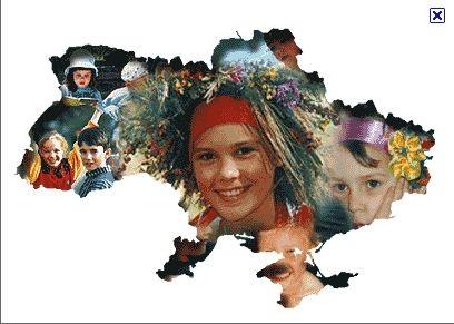 Чого ж хочуть Українці ?
