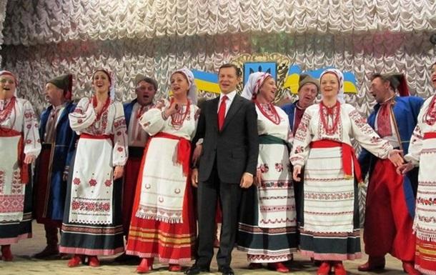 Інша Росія