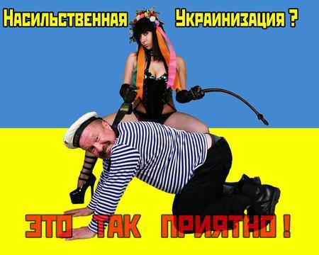 Українізація: мета та перспективи.