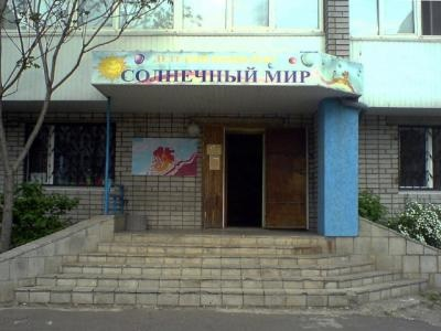 Общественики Днепродзержинска отстаивают свои права!