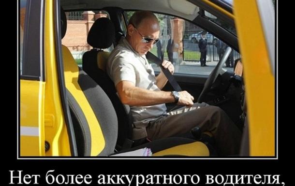 про безответственность украинских мужчин