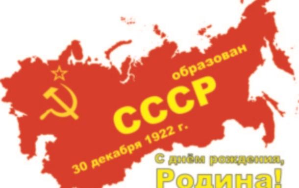 В чому причина російського імперіалізму?