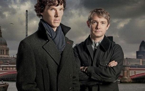Шерлок и Смерть
