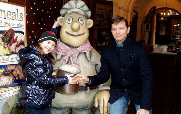 Чеські канікули з донькою