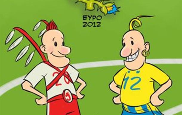 Народні талісмани Євро-2012