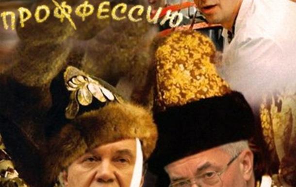 Чому Янукович не є політиком?