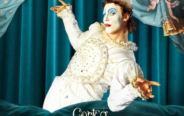 Cirque Du Soleil: что я вынес для себя
