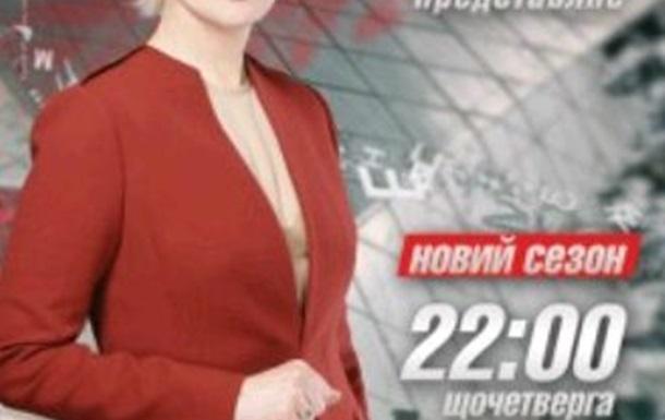 Нам в Україні потрібні «соціальні ліфти» для молодих політиків та експертів