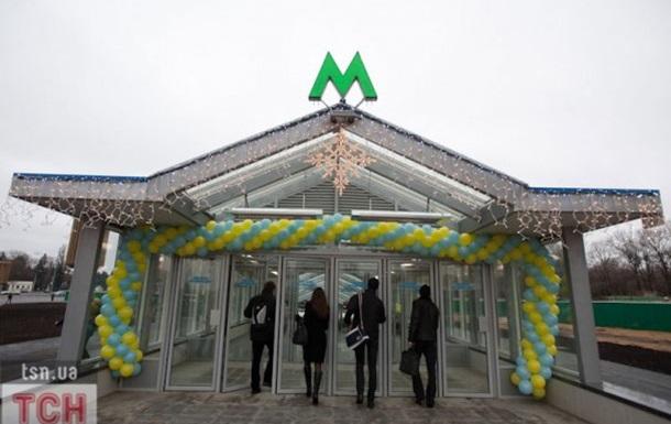 Одностороннее метро Александра Попова