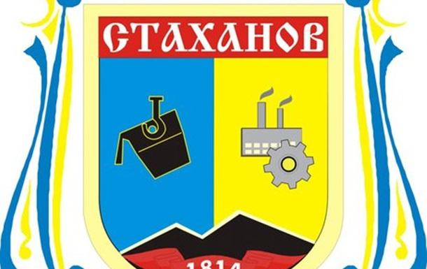 Украинский капитализм?