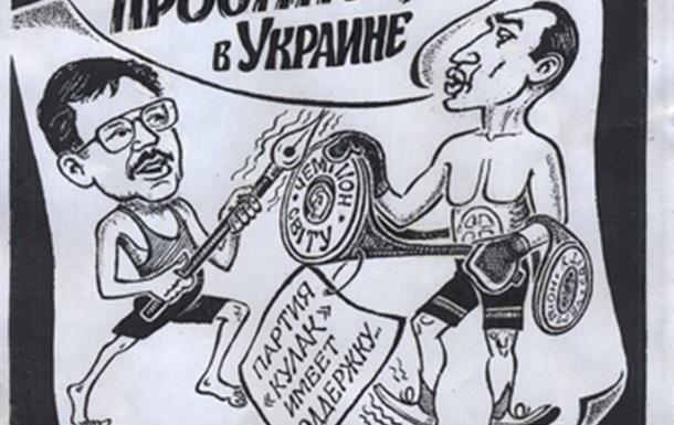 Прав ли Виталий Кличко,выступив за легализацию публичных домов.Я считаю,нет,нет
