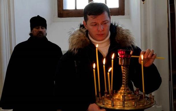 Помолимось за Україну!