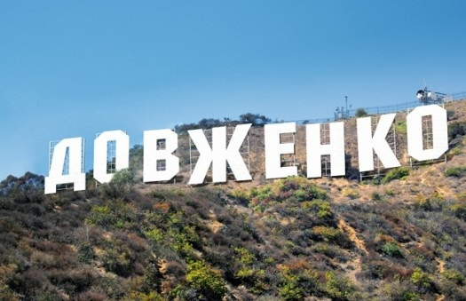 Украинская киноиндустрия встает с колен?