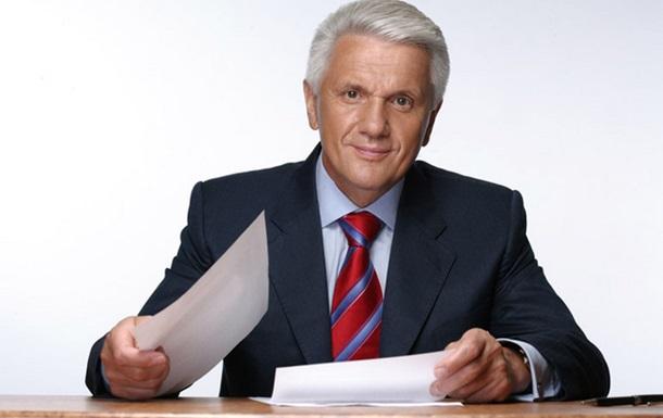 Володимир Литвин відповів на запитання користувачів Facebook та Вконтакте