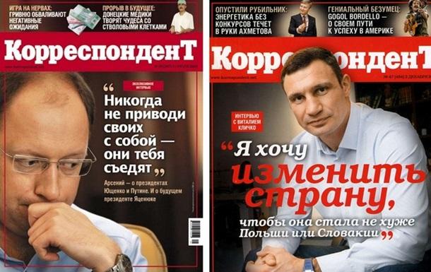Самые успешные политики Украины ?