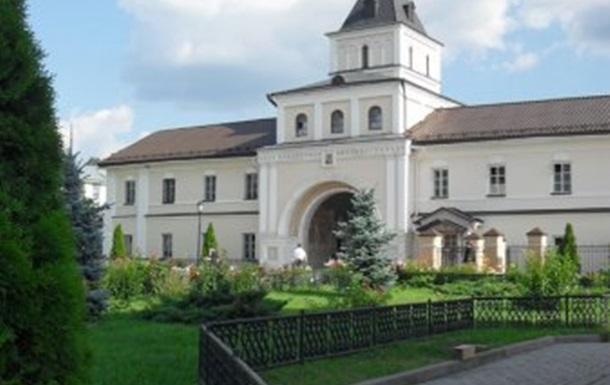 Возрождение традиций славянских народов