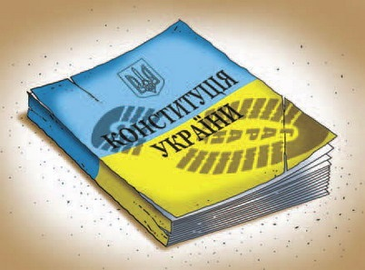 Чудеса Конституционного толкования…