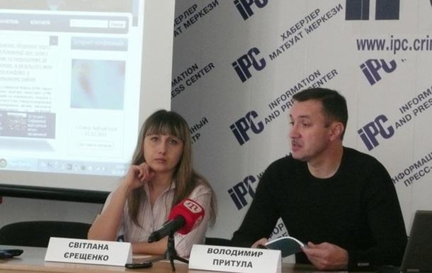 В Криму створили україномовний портал про кримськотатарську спільноту