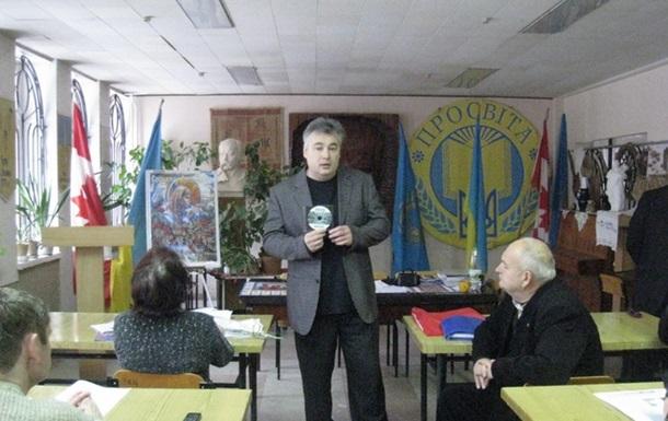 Презентація в Луганську  чеського документального фільму   Бандерівці